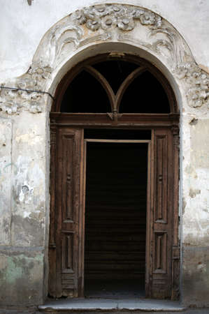 rehabilitated people: Art-Nouveau facade in Tbilisi Old town, Republic of Georgia Editorial