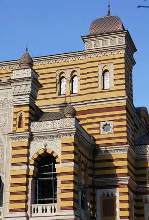 tbilisi: Facciata principale di Tbilisi Opera House