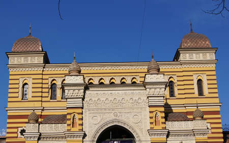 rustaveli: Main facade of Tbilisi Opera House Stock Photo