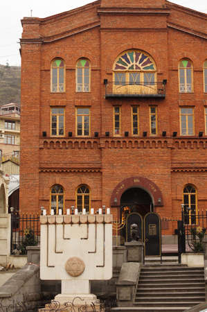 shul: TBILISI, GEORGIA - NOVEMBER 23: Exterior of the Tbilisi Great Synagogue on November 23, 2013 in Tbilisi, Georgia. The building was built in 1895-1903 in an eclectic style by Georgian Jews from Akhaltsikhe. Editorial