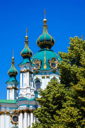One of the most beautiful church in Kiev, Ukraine - St. Andrew church on Andrew's descent