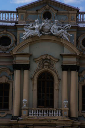 delegation: Royal Mariinsky Palace in Kiev , Ukraine