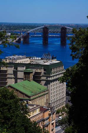 kiev: Cityscape of Kiev in the summer, Ukraine Stock Photo