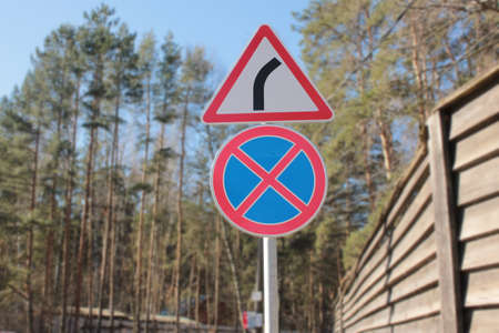 Verkehrszeichen geben nach und Sie können nicht in einem Wald und Zäunen aufhören Standard-Bild - 75100875