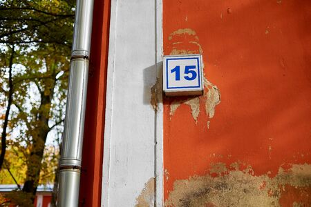 house number on the old wall