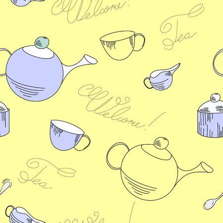 Tea seamless pattern Stock Vector - 7266511