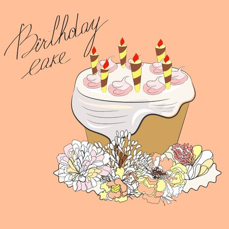 Birthday cake Stock Vector - 7373728