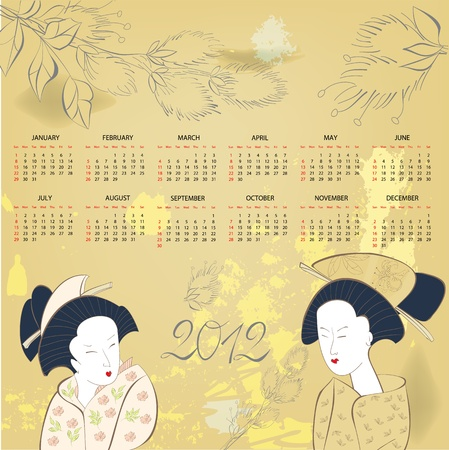 Geisha on vintage background  Vector