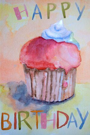 Watercolor illustration of cake Stock Illustration - 12930960