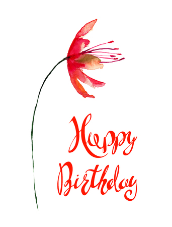 Stylized red flower watercolor illustration with title Happy Birthday