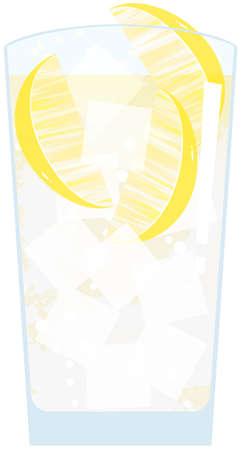 Lemon Sour  イラスト・ベクター素材