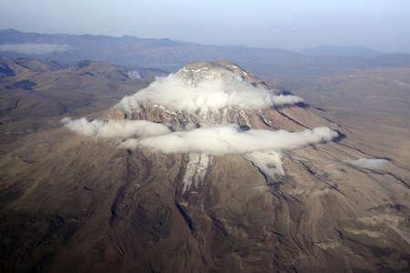Chimborazo volcano ecuador from the air