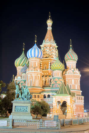 St. Basil Cathedral, Moscow, night scene, HDR photo