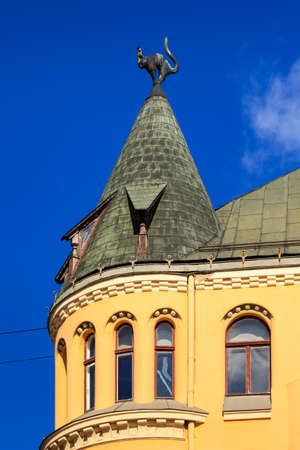 The Cat House.  The Cat House is a building situated off Livu Square in Riga the capital of Latvia. Editorial