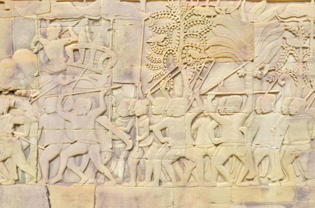 angor: Ancient carving picture
