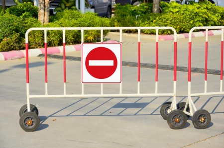 disallow: No entry on the barrier Stock Photo