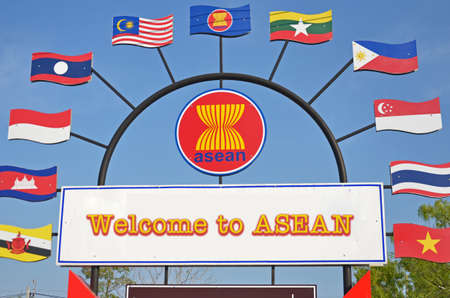 south east asian: Association of South East Asian Nations sign