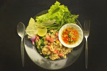 fish sauce: Fried rice with vegetables and fish sauce Stock Photo