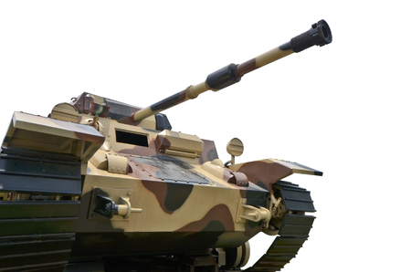 disuse: New color of old generation tank Stock Photo