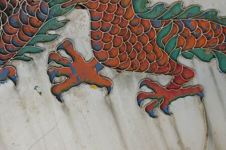 Feet and nails of colored steel dragon art