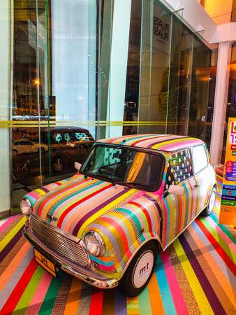 cooper: Mini Cooper Rainbow Car