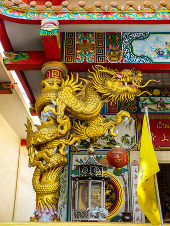 the godfather: Chinese dragon 14 Stock Photo