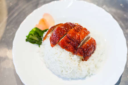 Yummy Roasted Duck on Rice