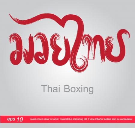muay thai: thai boxing text in Thai Muay Thai Illustration