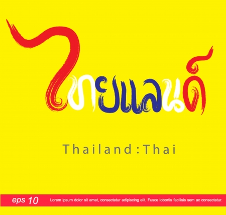 text thailand vector icon Vector