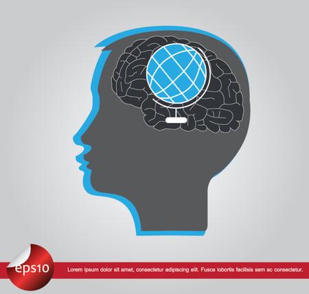 human brain world vector icon Vector