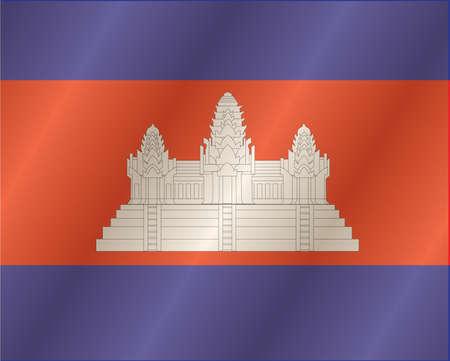 highness: National flag of Cambodia Illustration