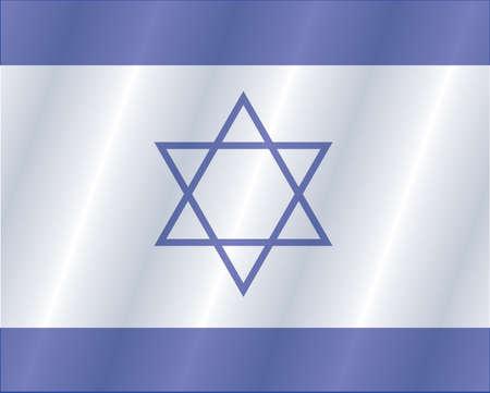 Israeli Flag Vector