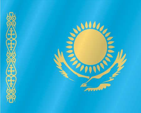 highness: National flag of Kazakhstan