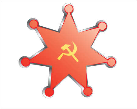 marxism: medal with the national flag of Soviet