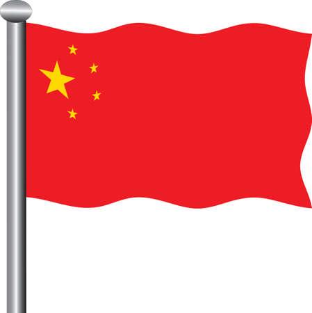 China Flag Illustration