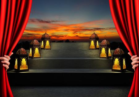 Ramadan Kareem Lantern,