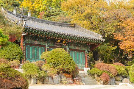 bongeunsa: Bongeunsa Temple in autumn red leaves Seoul, Korea. Stock Photo