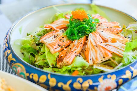 japanese salad ,healthy food 免版税图像