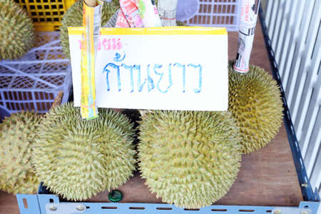 Closeup of durian at the market