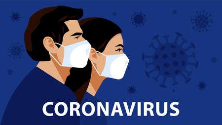 Coronavirus in the world. Novel coronavirus (2019-nCoV), woman in white medical face mask. Concept of coronavirus quarantine. Ilustração