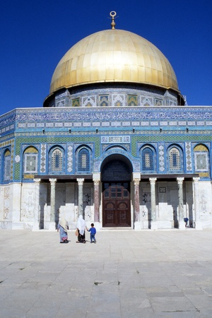 The Dome of the Rock - Jerusalem