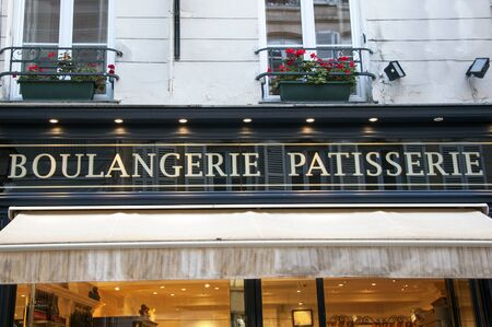 french bakery: French bakery sign in Paris - France