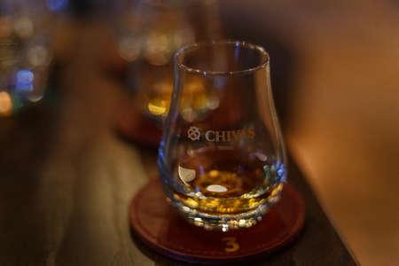 Seafield Ave, Keith, Scotland, UK - July 30, 2019: Strathisla Distillery, Chivas Regal Whiskey Tasting Experience