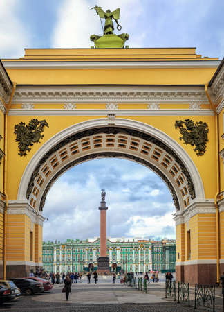 hermitage: Winter Palace view through Senate Arch, St Petersburg, Russia Stock Photo