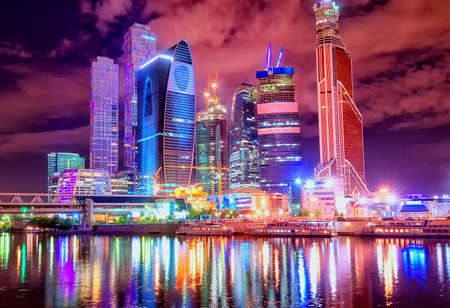 moscow: Skyscrapers in Moscow City financial district at night time, Russian Federation