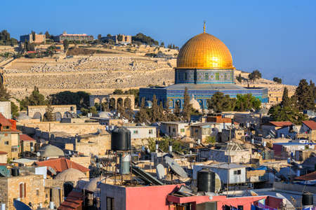 Golden Dome of the Rock Mosque on Temple Mount and the roofs of Muslim Quarter in Jerusalem, Israel