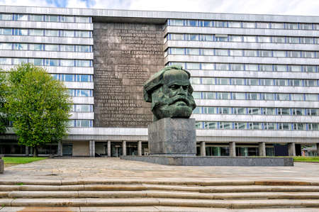 CHEMNITZ, GERMANY - April 22: The 40 ton bronze Karl Marx Monument in former Karl-Marx-Stadt is the biggest bust in the world. April 22, 2015 in Chemnitz, Germany Stock Photo