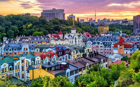 Kiev, Ukraine, the luxury neighborhood of Vozdvyzhenka in the historical city center on dramatical sunset