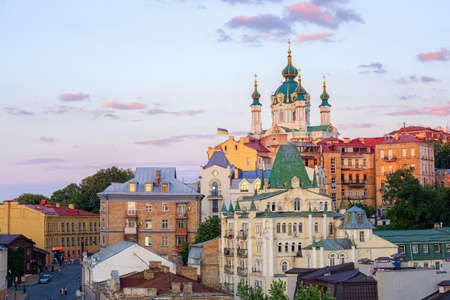 Kiev, Ukraine, Andriyivskyy Descent street and the domes of St Andrews Church in historical Old Town