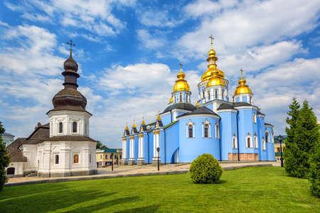Kiev, Ukraine, orthodox christian St Michaels Golden Domed monastery is a famous landmark and an example of ukrainian baroque style